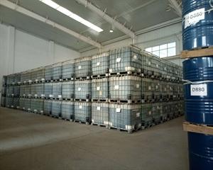 新能源环保型环氧树脂-国家发明专利  HJ-815系列 HJ-966系列
